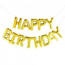 Фольгированные буквы-шары Happy Birthday (золото)