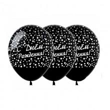 Набор черных шаров Happy Birthday 18 штук