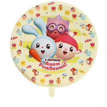 Фольгированный шар Малышарики 1 годик