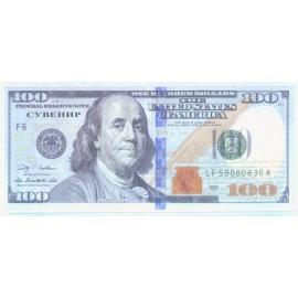 Доллары сувенирные