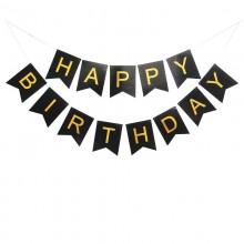 Флажки черные Happy Birthday 2,5 м
