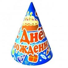 Колпачок праздничный С Днем рождения синий