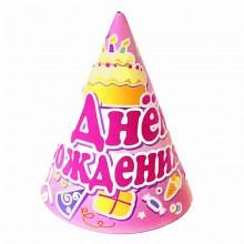 Колпачок праздничный С Днем рождения розовый