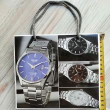 Пакет подарочный Часы тип Чашка 160х160х80