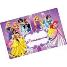 Пригласительные Принцессы