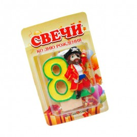 """Свеча в торт цифра """"8"""" с пиратом"""