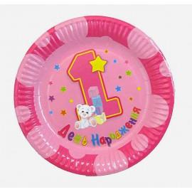 Тарелки 1 День рождения (девочка)