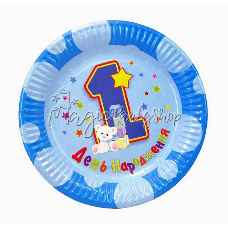Тарелки Первый День рождения (мальчик)
