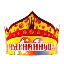 """Праздничная корона """"Именинница-2"""""""