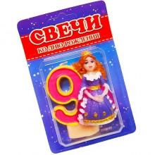 Свеча-цифра 9 Принцесса