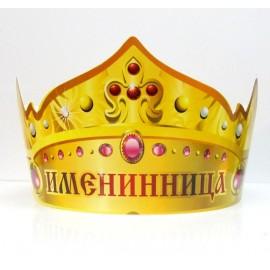 """Праздничная корона """"Именинница"""""""
