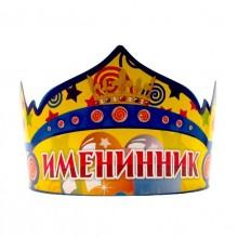 """Праздничная корона """"Именинник""""-2"""