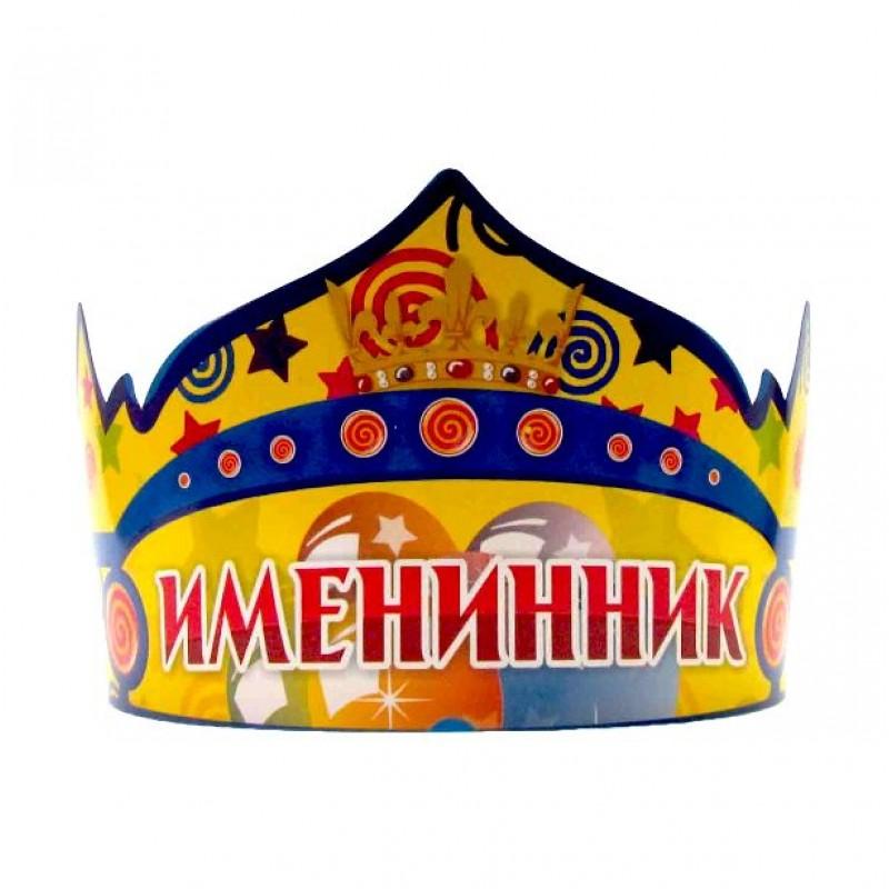 львицы картинка корона для именинницы предлагает