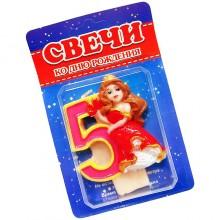Свеча-цифра 5 Принцесса