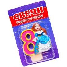 Свеча-цифра 8 Принцесса