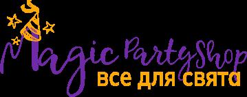 Magic Party Shop - все для праздника